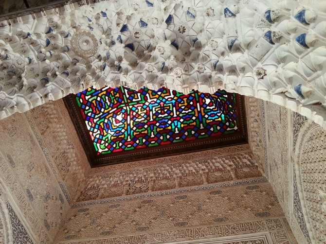 alhamra-7.jpg