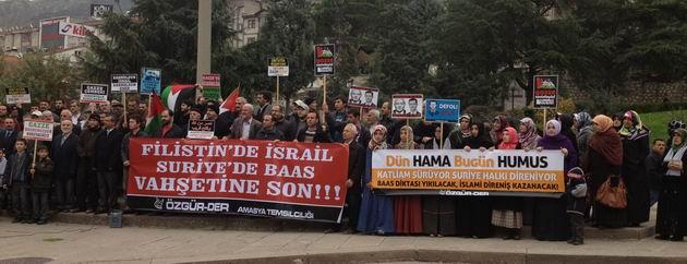 amasya_gazze-ve-suriye-eylemi02.jpg