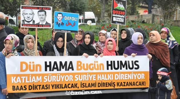 amasya_gazze-ve-suriye-eylemi04.jpg