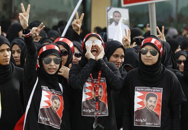bahreyn-20120420-05.jpg