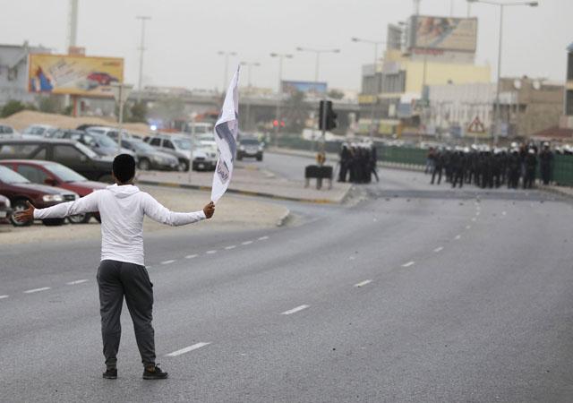 bahreyn-20120420-06.jpg