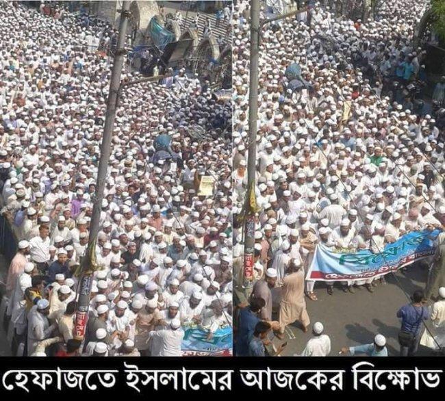 banglades-20160326-02.jpg