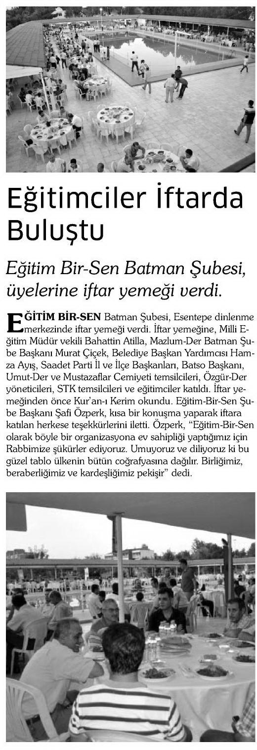 batman+postasi_20120806_7.jpg
