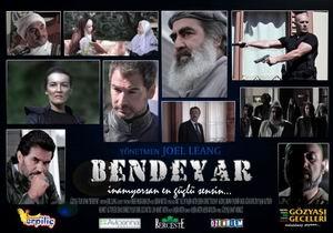 bendeyar-01.jpg