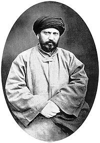 cemaleddin-afgani01.jpg