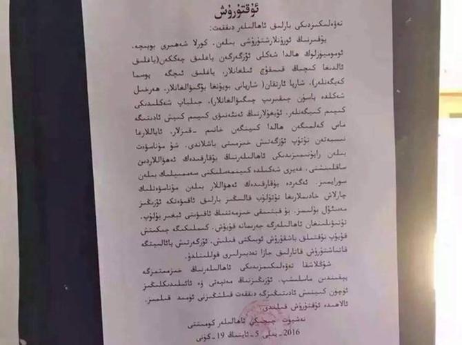 cin_dogu_turkistan_basortusu_yasaklari.jpg