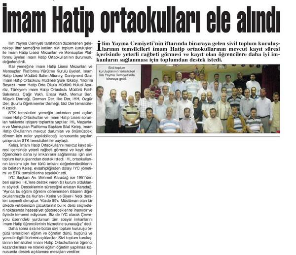 corum+haber_20120809_11.jpg