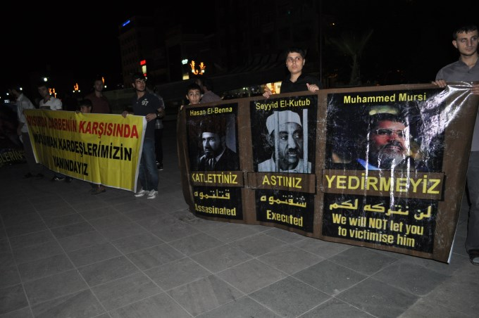 diyarbakir-misir-20130729-09.jpg