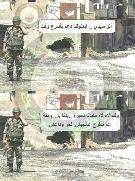 esed-askeri-ammo.jpg