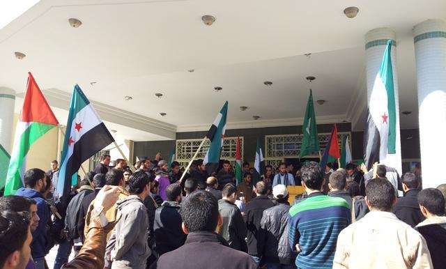 gaza-gazze-islam-universitesi_yermuk_syria-suriye.jpg