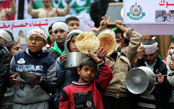 gaza-yarmouk-gazze-de-yermuk-protestosu.jpg