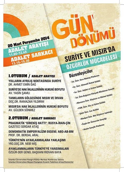 gundonumu++.jpg