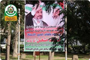 halidmesal-ahmedyasin-poster.jpg