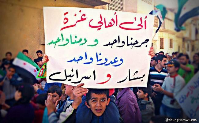 hama-hamidiye_suriye-syria-gaza-gazze.jpg