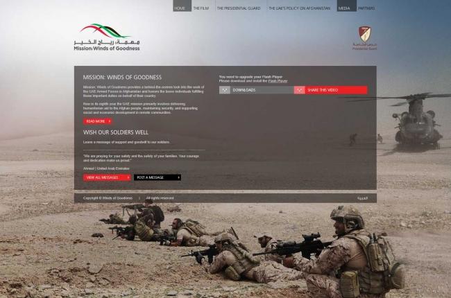 hayir-ruzgarlari-operasyon-internet-sitesi.jpg