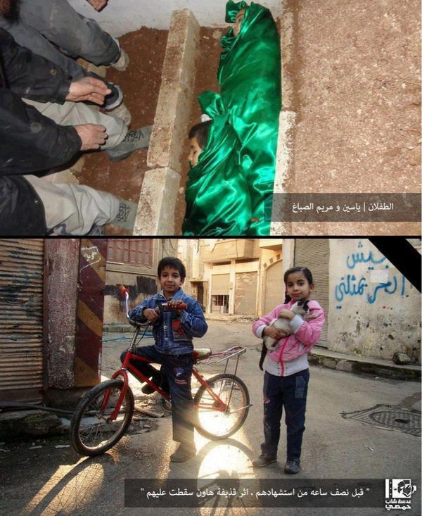 humus-suriyeli-cocuklar_homs-syria.jpg