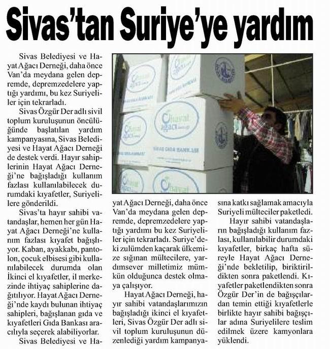 hurdogan_20121229_1.jpg
