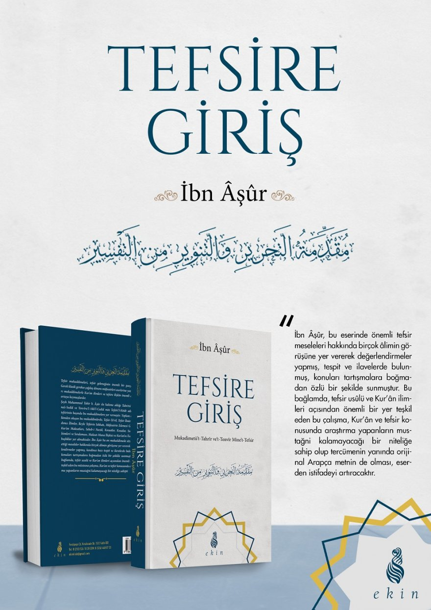 ibn-asur-dergi-kopya.jpg