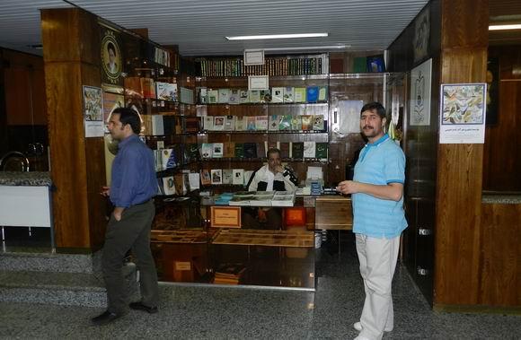 iran-gezisi01.jpg