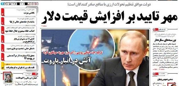iran_basin1.jpg