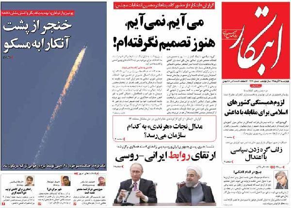 iran_basin2.jpg