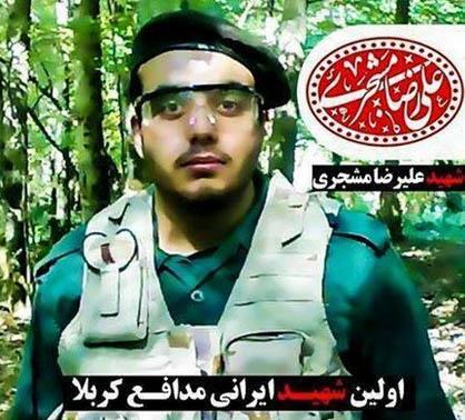 irgc-ali-reza-mashjari-iran-askeri-irak-isid.jpg