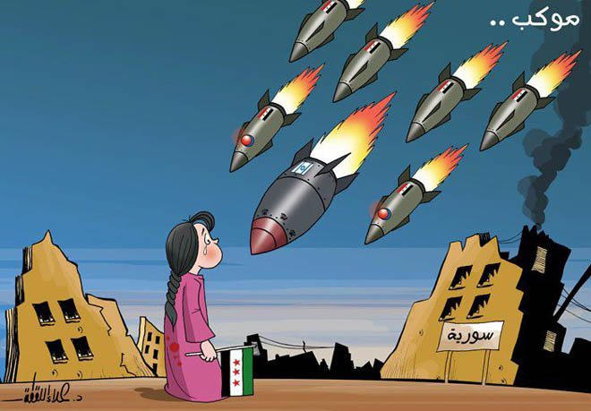 israil-suriye_syria-israel_karikatur.jpg