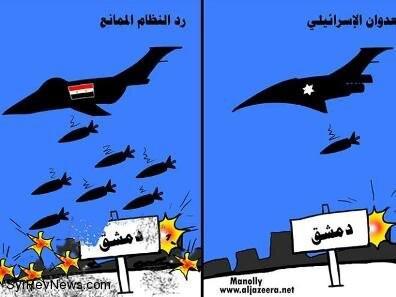 israil-suriye_syria-israel_karikatur2.jpg