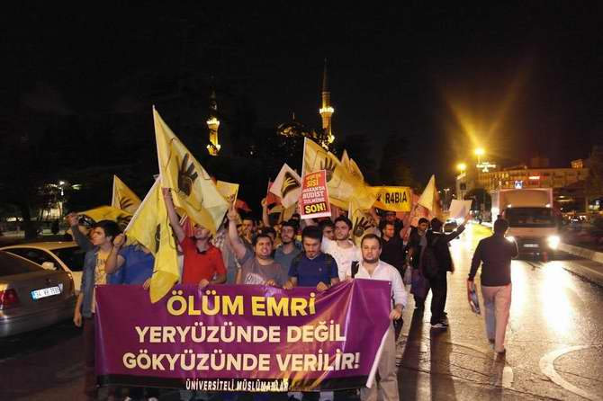 istanbul-20150704-08.jpg