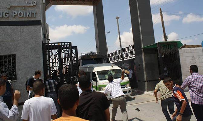 jawad-awad-cevad-avad-ramallah-saglik-bakani-protesto06.jpg