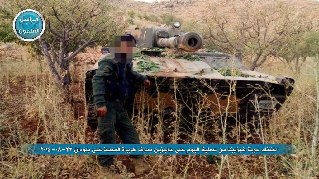 kalamun_hizbullah++.jpg