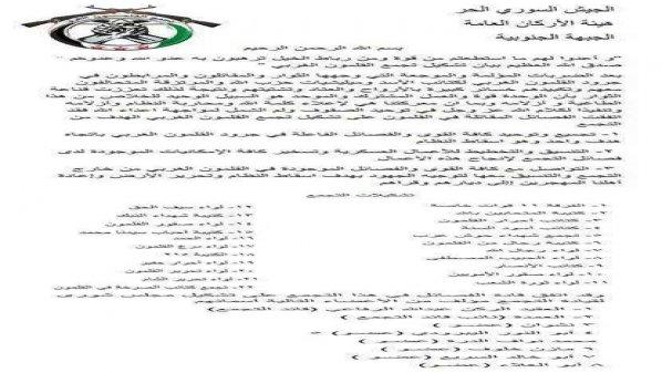 kalamun_hizbullah.jpg