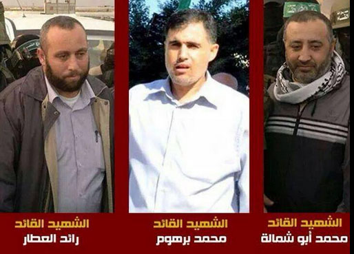 kassam-hamas-sehitler-qassam.jpg