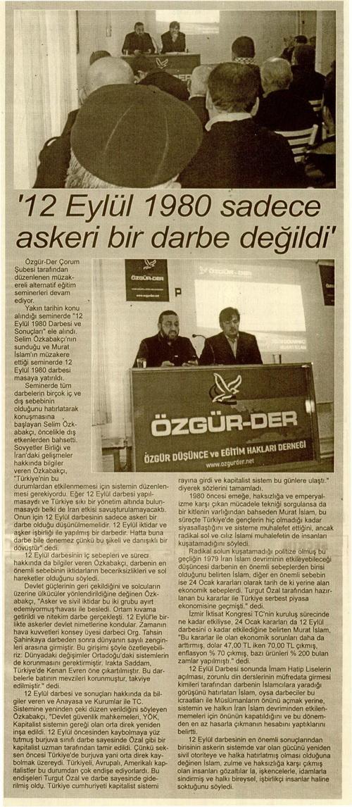 kent+haber_20120110_9.jpg