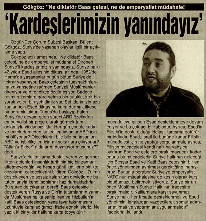 kent+haber_20120313_8.jpg