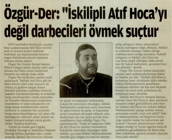 kent+haber_20120609_8.jpg