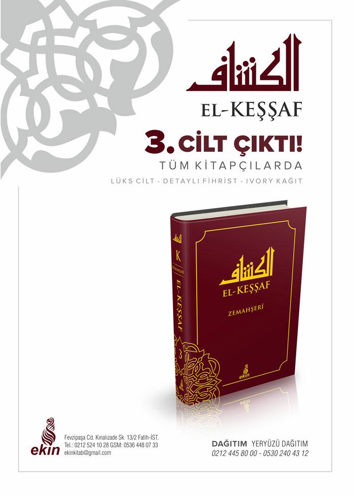 kessaf-3-ic.jpg