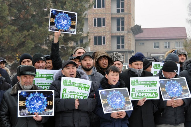 kirgizistan-karikatur-tepki-(1).jpg
