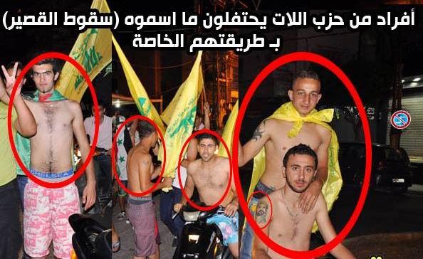 kusayr-hizbullah_hezbollah_syria_alqusair.jpg