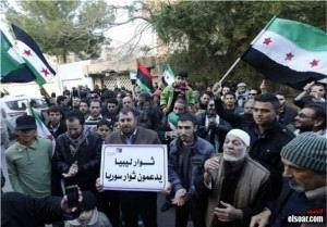libya-protest-syria01.jpg