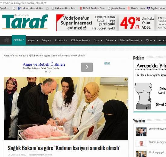 m-taraf-20150102-01.jpg