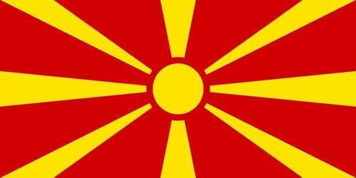 makedonya-bayrak-1.jpg