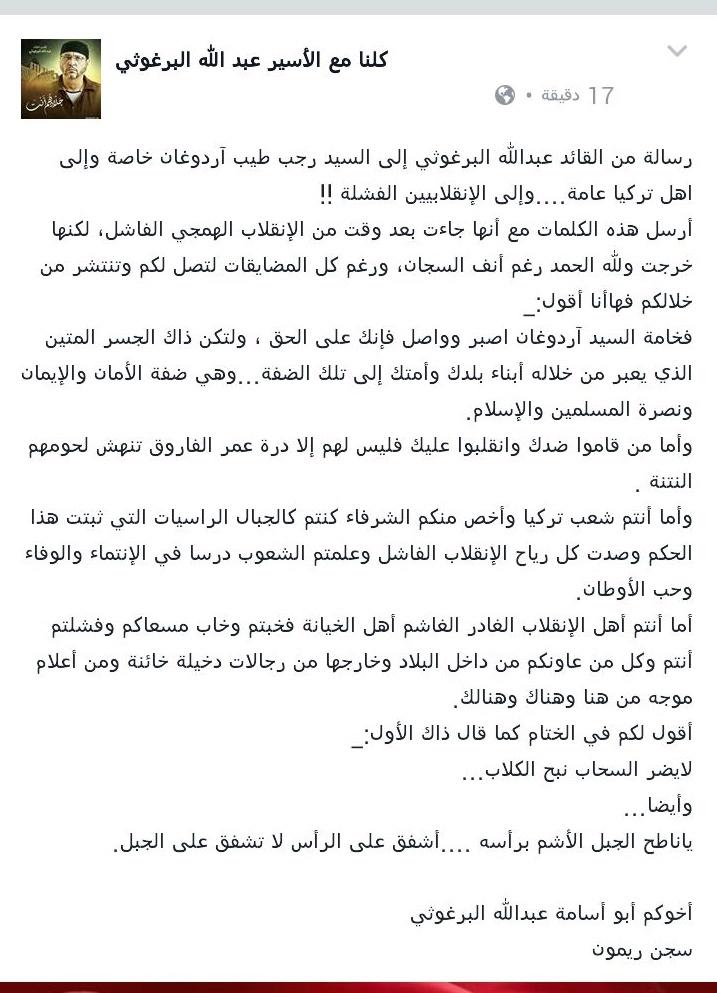 mesaj_arapca.jpg