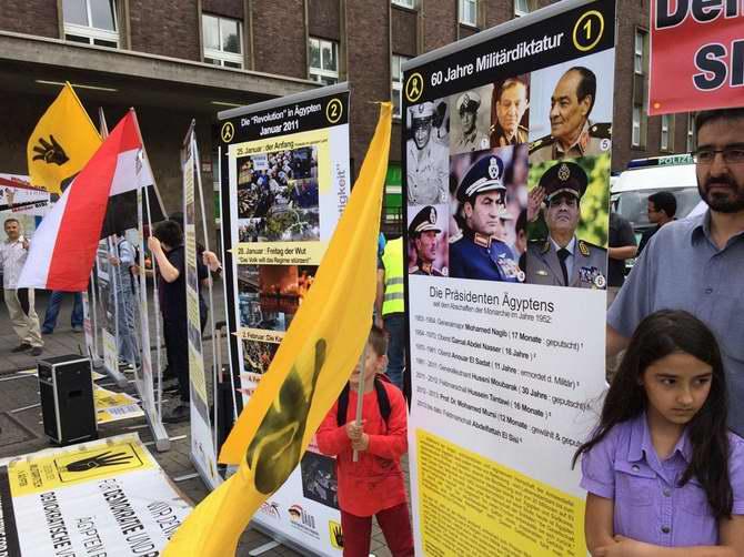 misir-protest-20150816-01.jpg