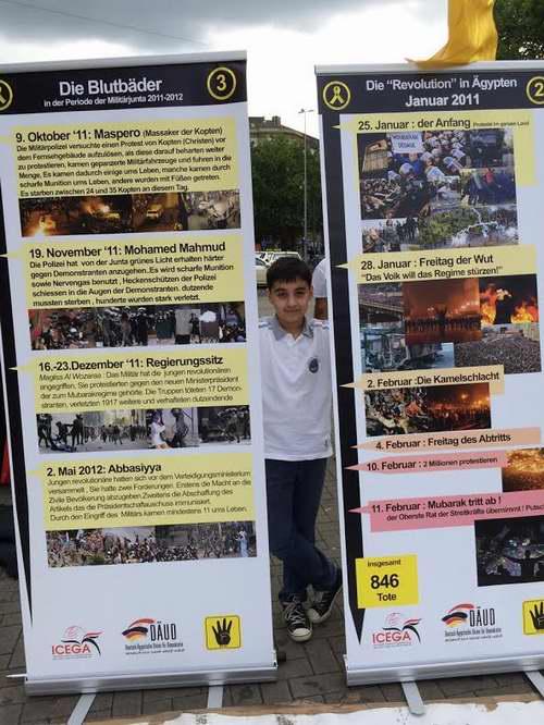 misir-protest-20150816-09.jpg