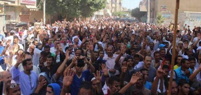 misir-protesto-asyut.jpg