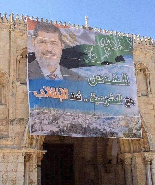 mursi-ye-destek_kudus-mescidiaksa_morsi_aqsa_al-quds_protest-sisi01.jpg