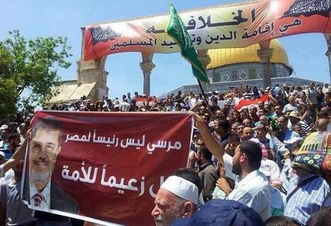 mursi-ye-destek_kudus-mescidiaksa_morsi_aqsa_al-quds_protest-sisi02.jpg
