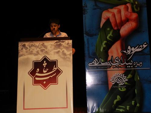 sediyani-20111225-2.jpg