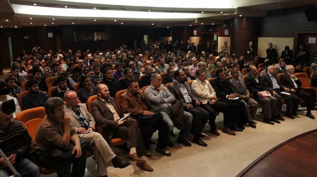 suriye-intifadasi-ve-muslumanlar-forumu01.jpg
